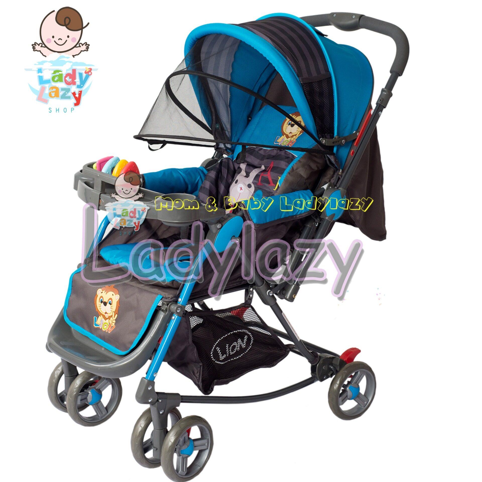 ซื้อที่ไหน ladylazyรถเข็นเด็ก No.218 (ปรับเข็นหน้า-หลัง/โยก/ปรับได้ 3 ระดับ) สีฟ้า แถมฟรี ของเล่น