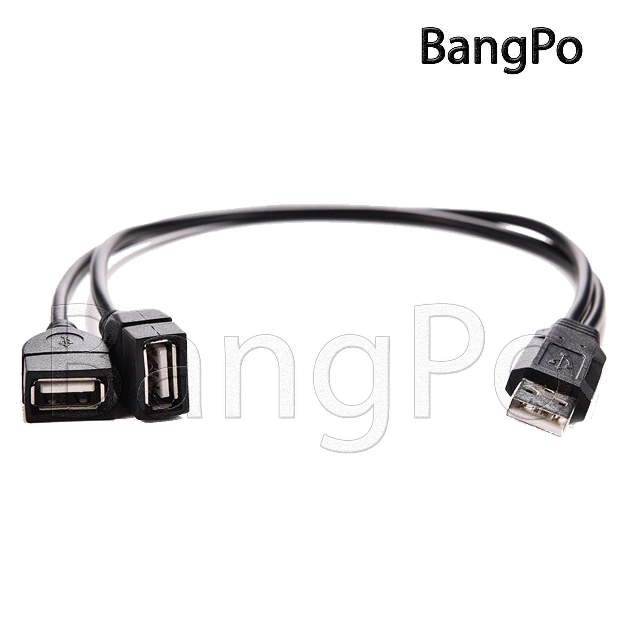สาย Usb 2.0 แจ็ค Usb2 คู่ ออก 2 Port Y Splitter Hub อะแดปเตอร์สายไฟ (สีดำ) By Bangpo.