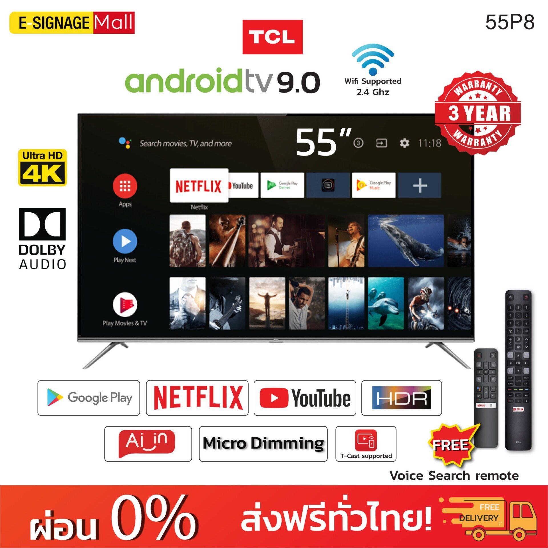 Tcl Android9.0 Tv 55p8 ขนาด 55นิ้ว ประกัน3ปี ผ่อน 0% ขอบบาง ดูบอล ใหม่สุด 2020 แอนดรอยด์ทีวี Led Tv ทีวีดู Netflix Youtube ภาพชัด คมชัด เสียงดี Wifi 4k 3840 X 2160 แถมฟรี Voice Search Remote / Smart Tv รองรับ Usb Hdmi ของขวัญปีใหม่.