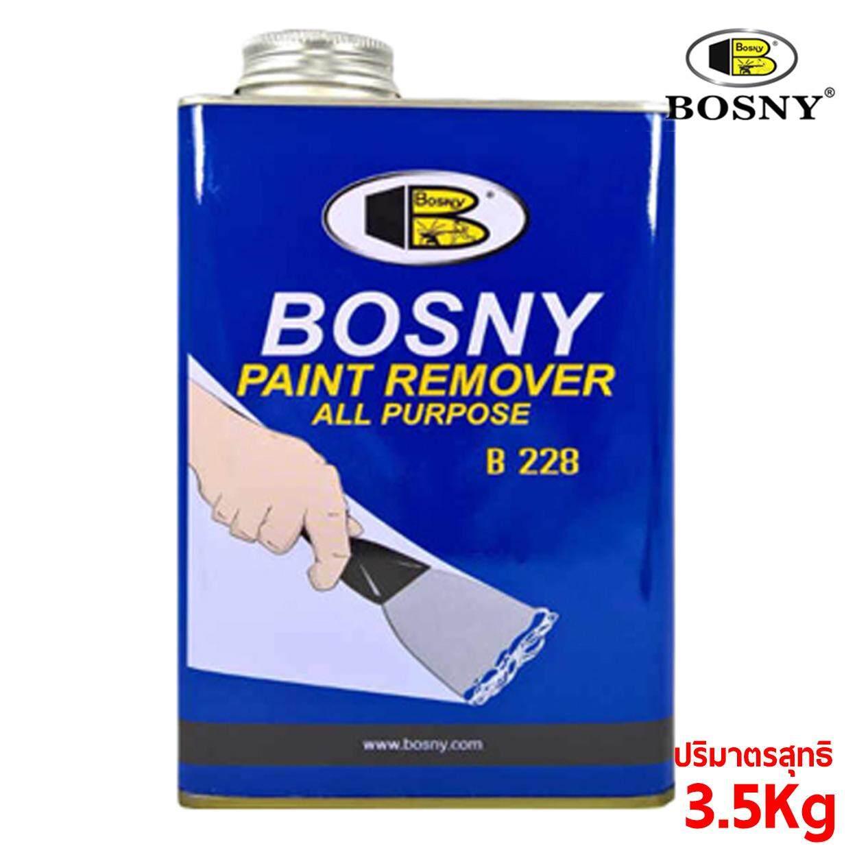 BOSNY น้ำยาลอกสี PAINT REMOVER ขนาด 3.5kg.