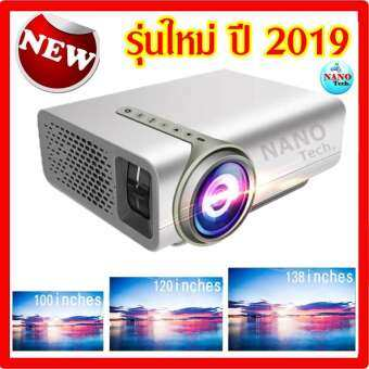 Projector  Mini Video Projector HD 1080P 2000 Lumens Multimedia LCD Home Theater-