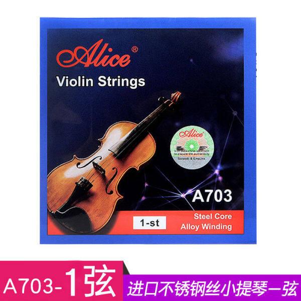 Alice A703, dây đầu đàn vi cầm, dây một, 4/ 4, người lớn khởi nghiệp tập phụ dụng năng suất cho ăn