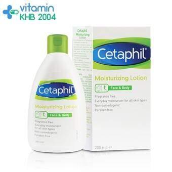 Cetaphil Moisturizing Lotion Face&Body (200 ml)
