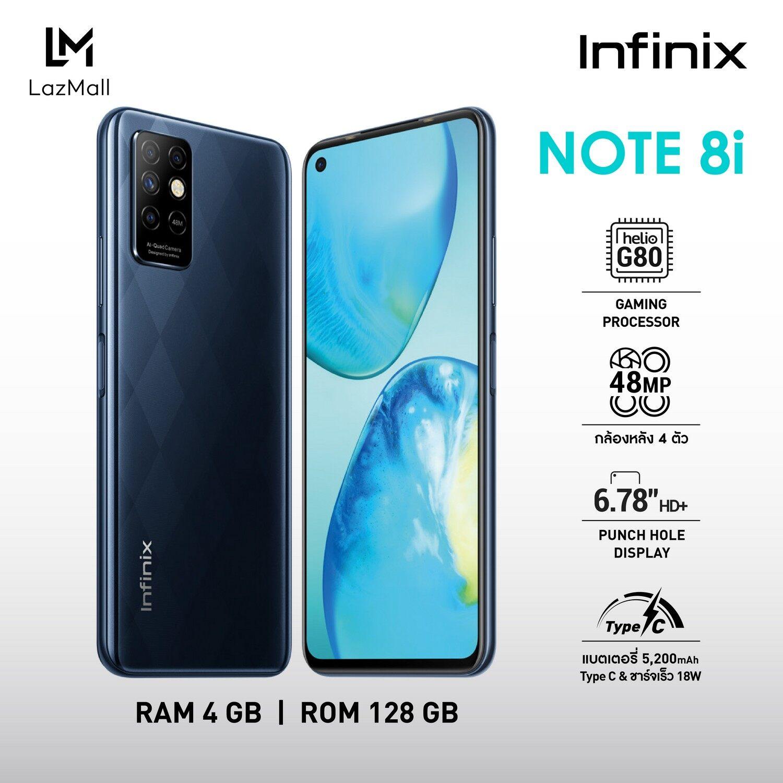 Infinix Note 8i (4GB+128GB)