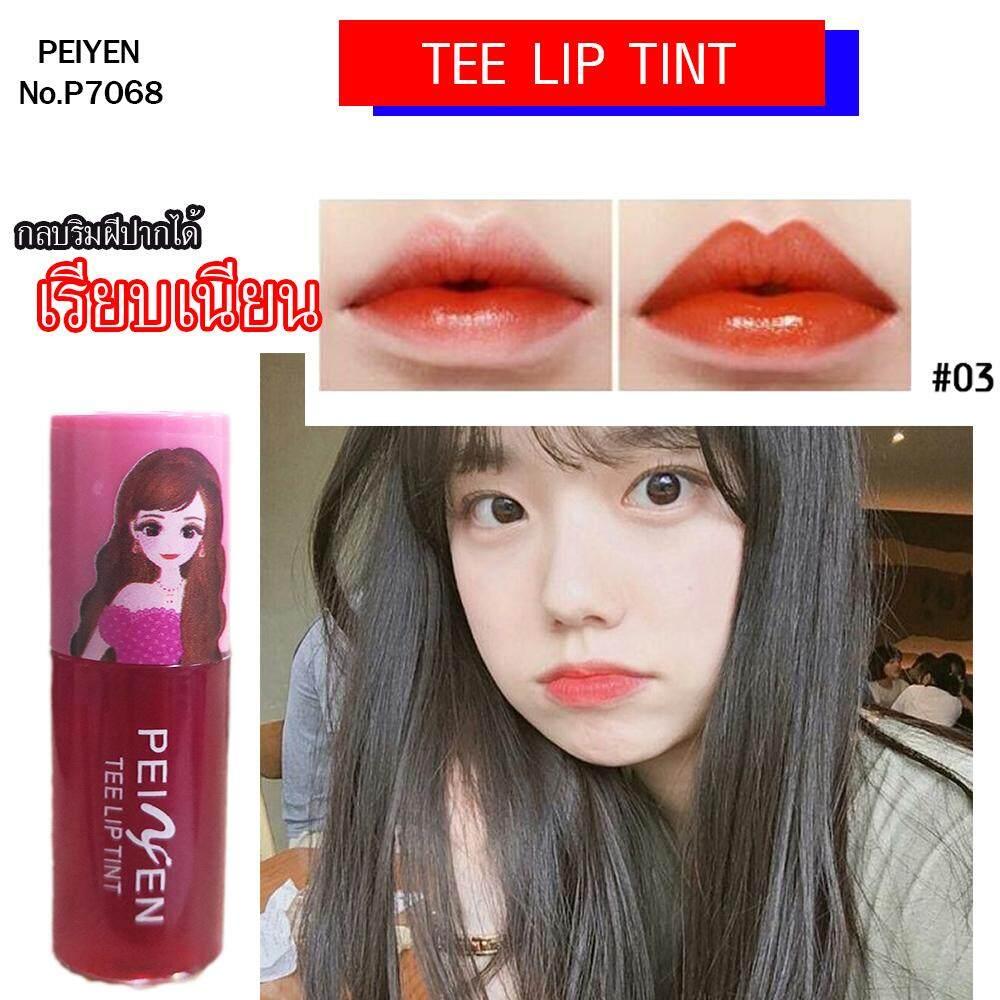 (ลิปทินท์ สีสดชัด เข้มข้น ) TEE LIP water tint GLAIR PEIYEN P7068