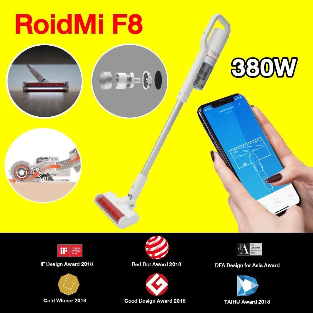 【แพ็คส่งใน 1 วัน】Xiaomi Roidmi F8 Handheld Wireless Vacuum Cleaner เครื่องดูดฝุ่นไร้สายแบบมือถือ กำลังไฟ 380 วัตต์ สามารถใช้งานร่วมกับสมาร์ทโฟน ไม้ถูพื้น + ดูดฝุ่น เซ็นเซอร์ไฟLED เมื่อทำความสะอาดในพื้นที่มืด [[ ประกัน 30 วัน ]] / GodungIT