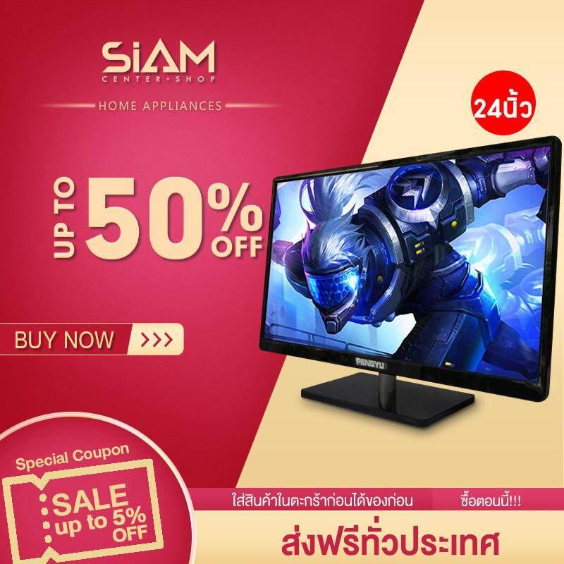 Siam Center จอมอนิเตอร์เกมมิ่ง 19 22 24 นิ้ว จอมอนิเตอร์เกมมิ่ง 17 19 22 24 นิ้ว Vga Desktop Gaming Lcd Monitor Monitor Display Tv Computer Monitor Interface Type Vga Hm139.