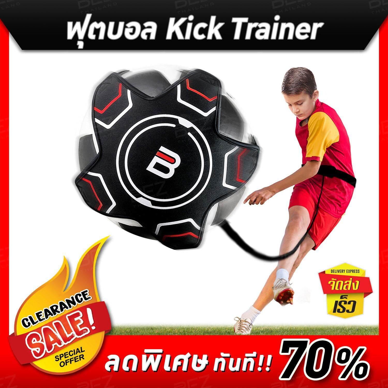 ฟุตบอล Kick เทรนเนอร์ ฝึกทักษะฟุตบอล เข็มขัดคาดเอว สายคาดฝึกทักษะฟุตบอล อุปกรณ์ฝึกซ้อมฟุตบอล Kicking Football Trainer // Sp-Fbt By Bez Thailand