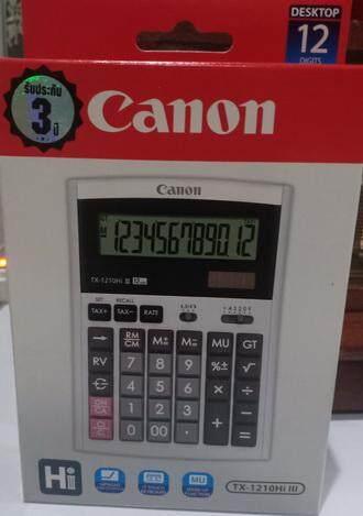เครื่องคิดเลข Cannon Tx-1210hi เครืองคิดเลข เพือการคำนวณ จอ Lcd แสดงตัวเลขได้ 12 หลัก มีปุ่มสำหรับคำนวณงานบัญชี.