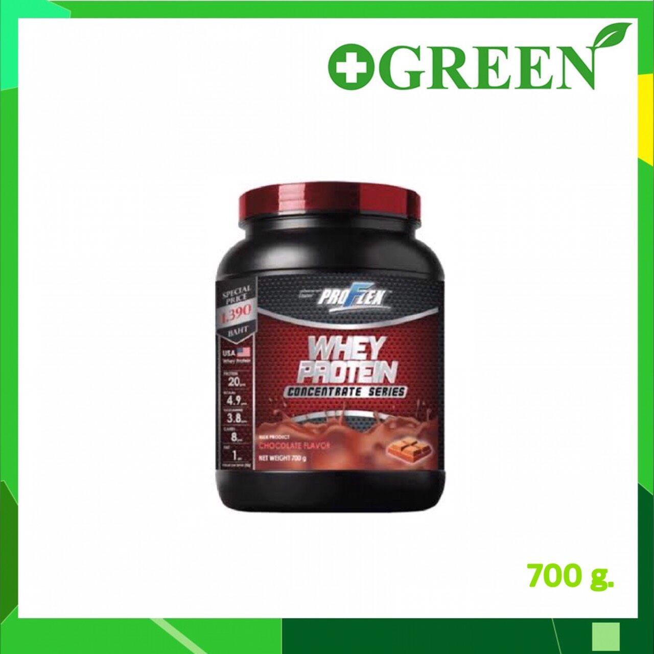 EXP 150421 Proflex Whey Protein Concentrate Chocolate 700 G โปรเฟล็กซ์ เวย์โปรตีน คอนเซนเตรท รสช็อคโกแลต ขนาด 700 กรัม