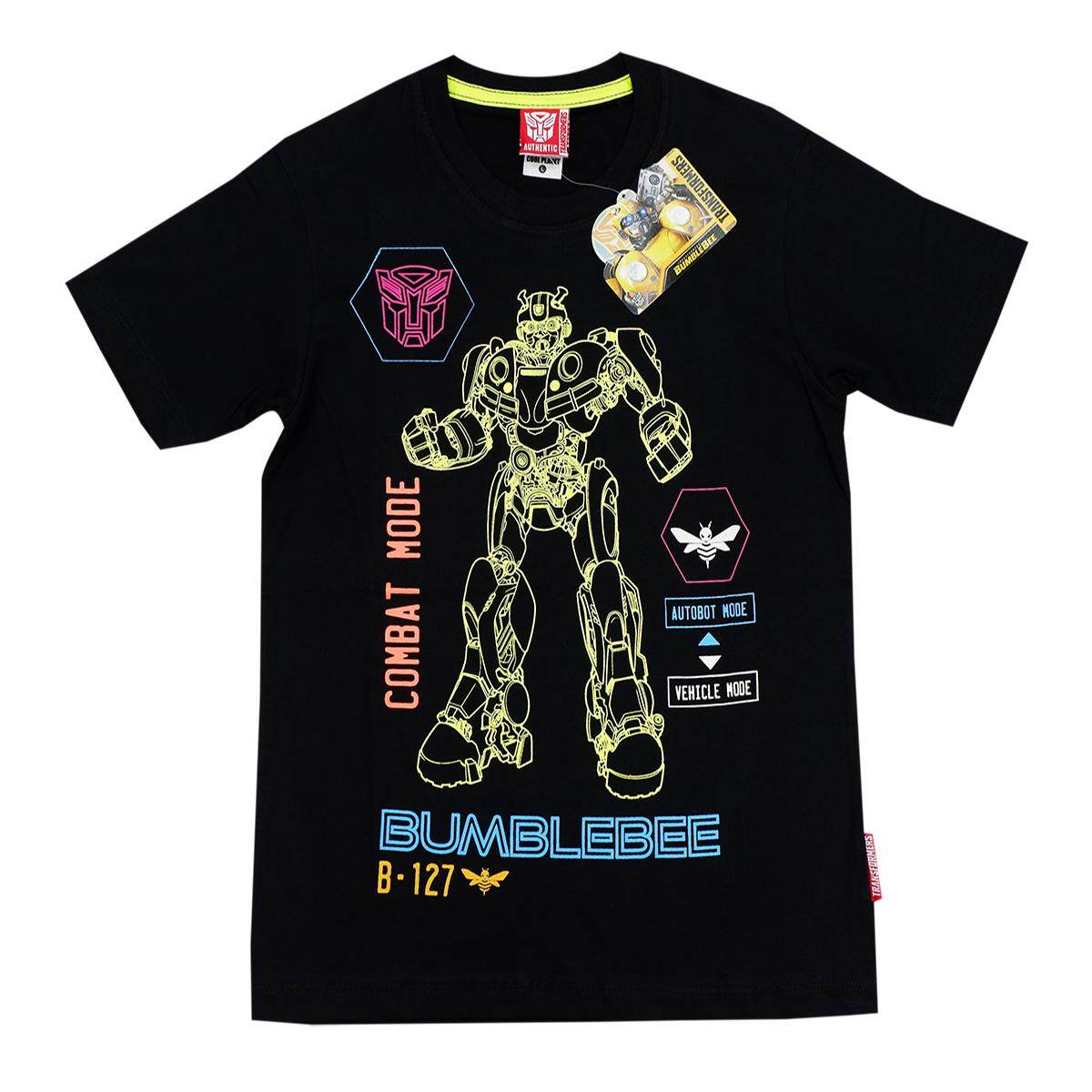 Cool Plus by Cool Planet T-Shirt เสื้อยืดเด็กลายบั้บเบิ้ลบี ลายสีสะท้อนแสง ผ้า Cotton 100% สีดำ ขนาด S-XL