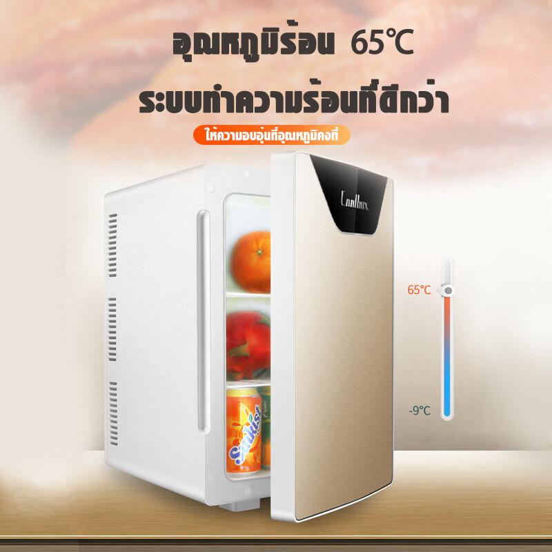 0.7 คิว /0.77 คิว ตู้เย็นรถยนต์ขนาด 20 ลิตร /22 ลิตร ตู้เย็นเล็กมินิใช้ภายในบ้าน ตู้เย็นขนาด 20 ลิตร /22 ลิตร ตู้เย็น2ประตูมินิ ตู้เย็นประตูคู่รุ่นพรีเมียม เครื่องทำความเย็นรุ่นแอดวานซ์ 0.7q/0.77q รถตู้เย็นขนาดเล็กสองประตูมินิตู้เย็นขนาดเล็กที่บ้.