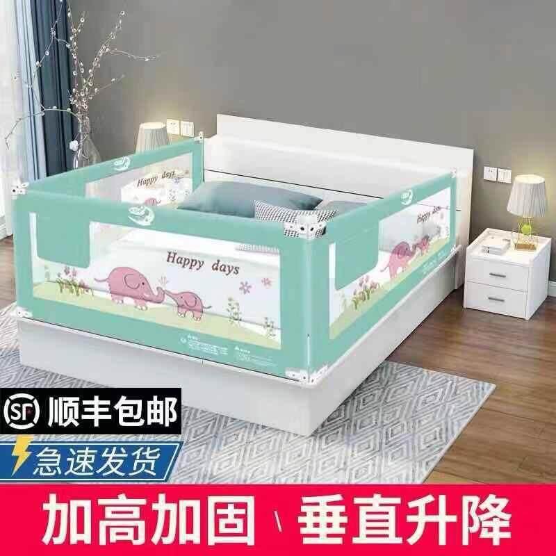 ที่กั้นเตียง ป้องกันเด็กตกจากเตียง ความสูง 90 Cm