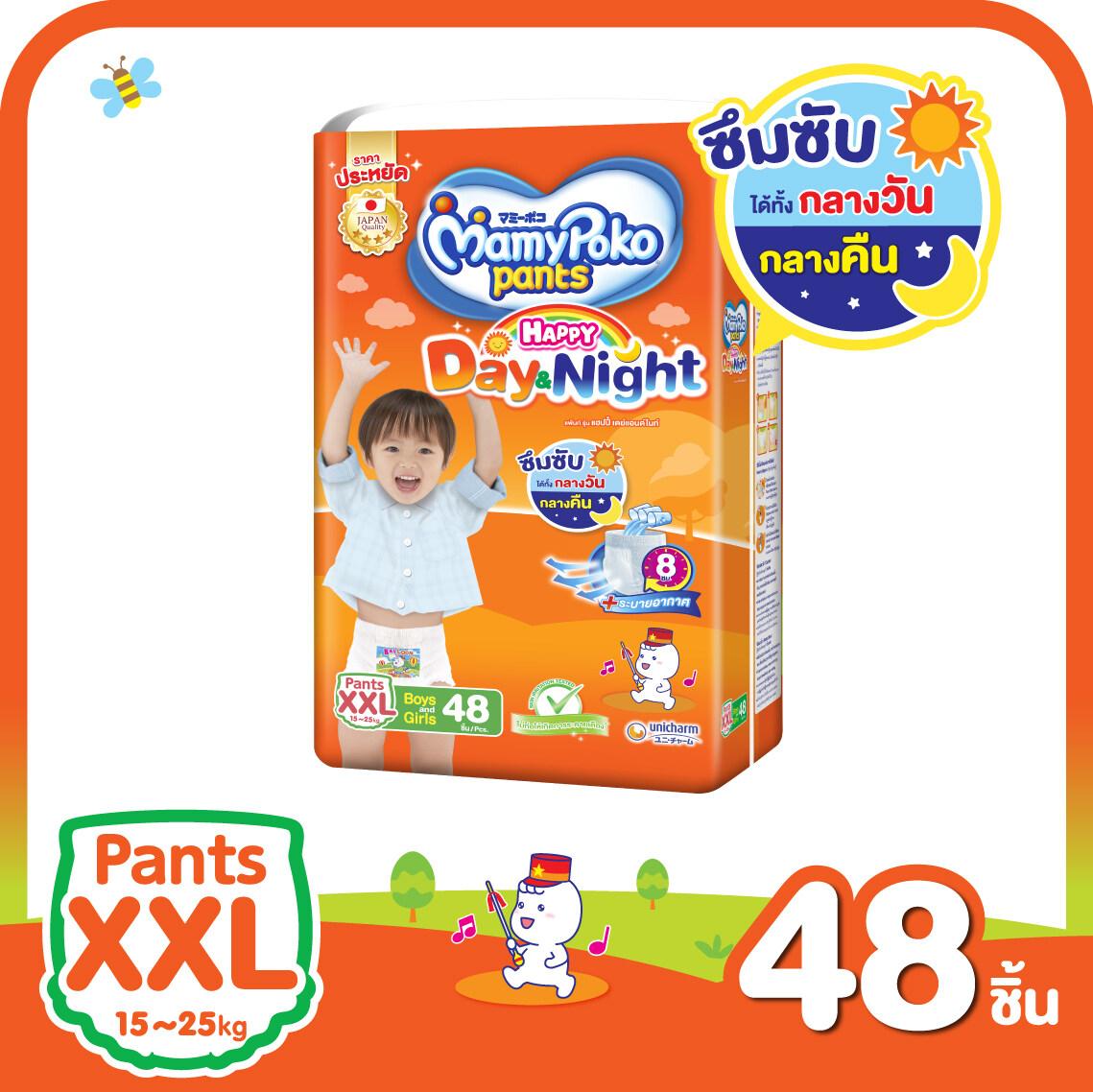 รีวิว MamyPoko Pants Happy Day&Night ผ้าอ้อมเด็กแบบกางเกง มามี่โพโค แพ้นท์ แฮปปี้เดย์แอนด์ไนท์ ไซส์ XXL 48 ชิ้น