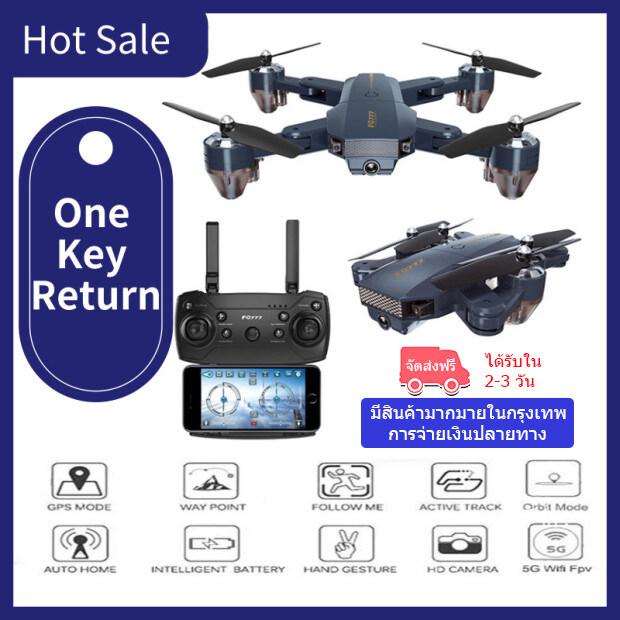 โดรนrcพับเก็บได้มินิ Mini Foldable Rc Drone ติดกล้อง Fpvบังคับง่าย 25 นาทีแบตเตอรี่อายุยืนยาวพับขาได้พร้อมรีโมทคอนโทรลดูภาพสดผ่านมือถือ กล้องชัดquadcopter With Gravity Sensor โดรนบังคับลอคความสูงได้บินนิ่งมากมีเกราะกันใบพัดสี่ด้าน เหมือนมีครูไปสอนที่บ้าน.