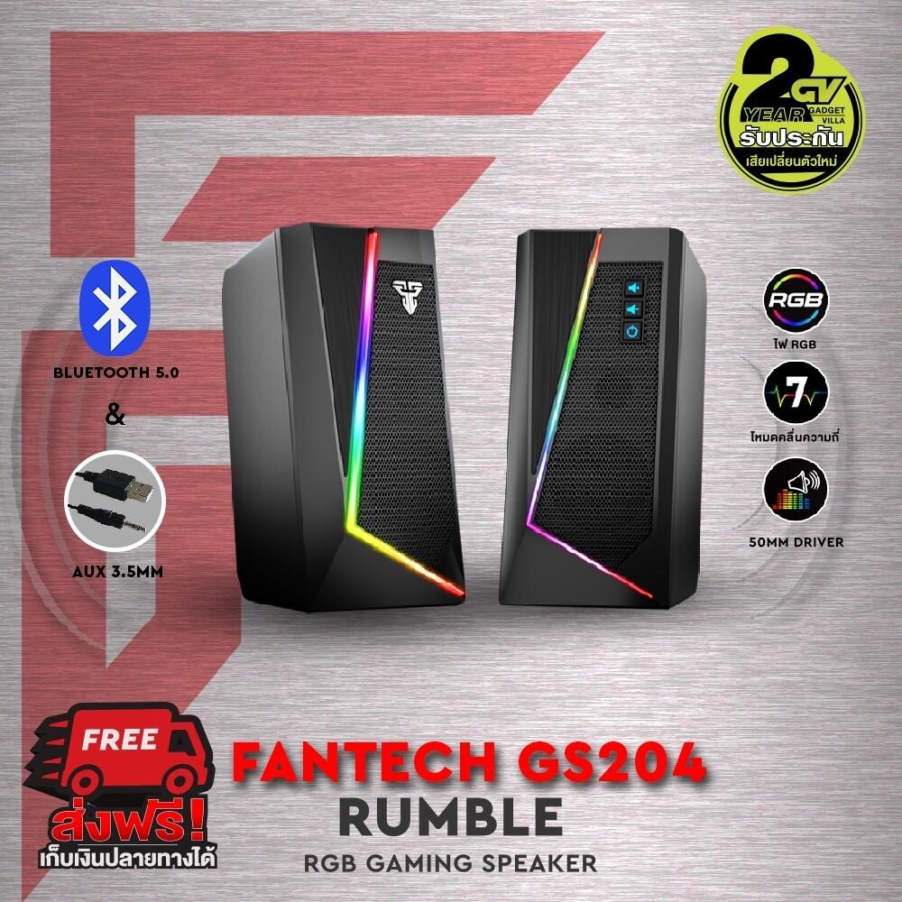 Fantech Beat Gs204 Rgb ลำโพงเกมมิ่ง Gaming Speaker ลำโพง เกมส์ พร้อมคอนโทรลเลอร์ ปรับระดับเสียงได้ ใช้เป็น ลำโพง คอมพิวเตอร์ สายยาว 1.2 เมตร.