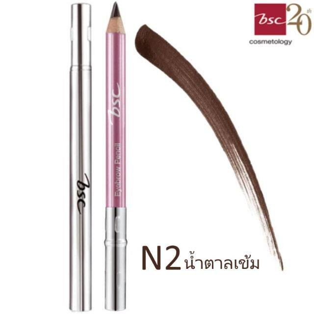 ? ดินสอเขียนคิ้ว N2 น้ำตาลเข้ม บีเอสซี Bsc Eye Brow Pencil N2 Dark Brown.