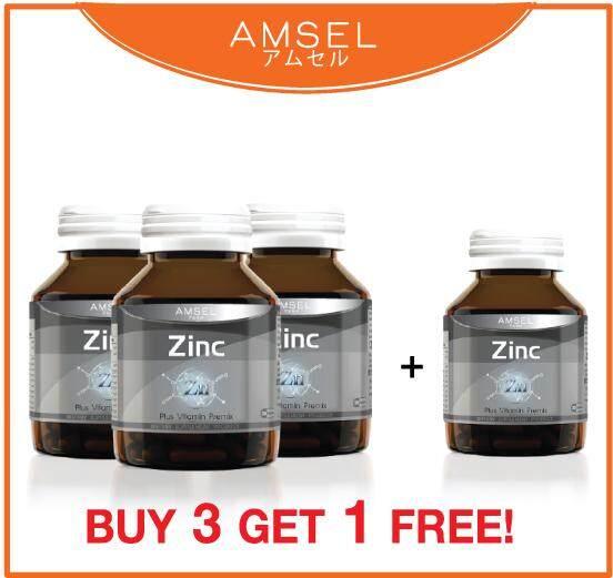 Zinc Plus Vitamin B ซิงค์ พลัส วิตามิน บี (3 แถม 1).