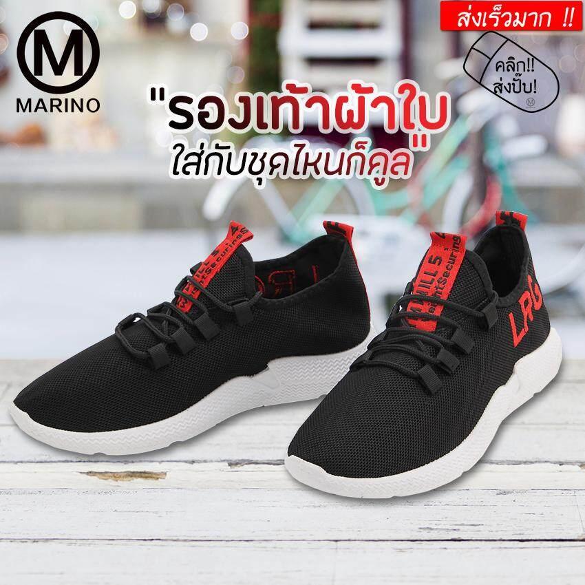 Marino รองเท้า รองเท้าผ้าใบ รองเท้าหุ้มส้น รองเท้าแฟชั่นผู้ชาย No.B023