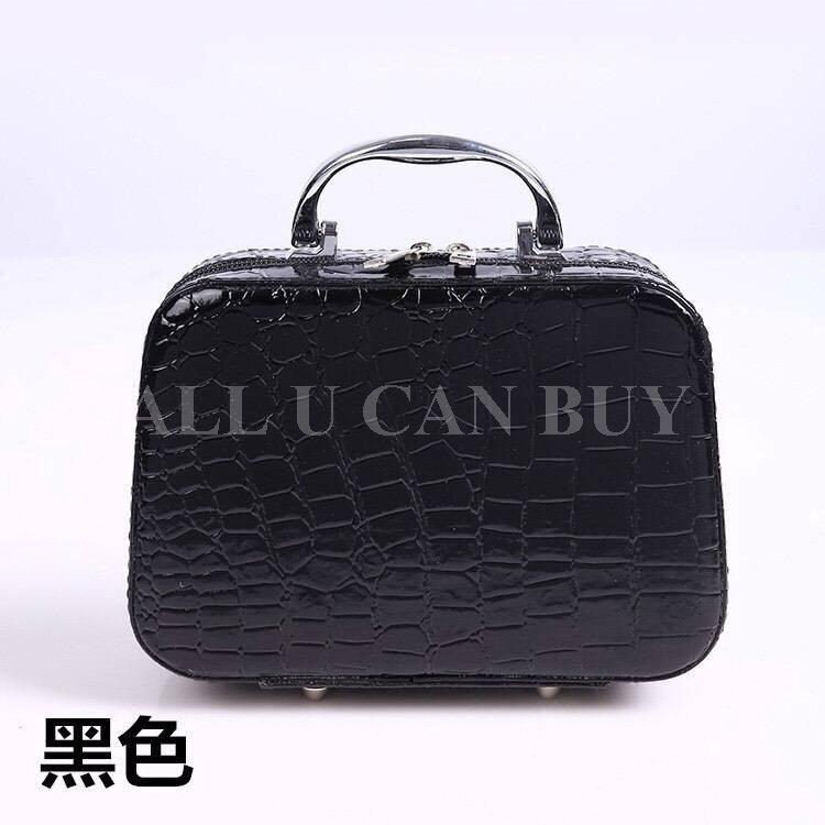 All U Can Buy กระเป๋า กระเป๋าใส่เครื่องสำอาง กระเป๋าจัดระเบียบ กระเป๋าใส่ของอเนกประสงค์.