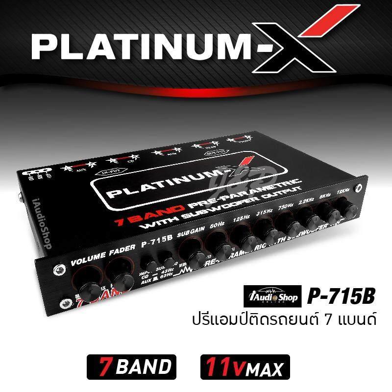 Platinum-X Ptx P715b ปรีแอมป์, ปรีแอมป์ติดรถยนต์, ปรีแอมป์รถยนต์, เครื่องเสียงรถ 7แบนด์ By Iaudio Shop.