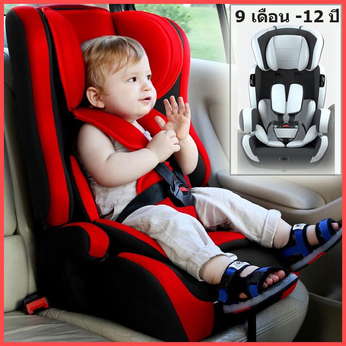 คาร์ซีทสำหรับเด็ก แบบพกพา ปรับได้ สากล หมุนได้ พับเก็บได้ ความปลอดภัย 9 เดือน ถึง 12 ปี กันลื่น ติดตั้งง่าย Car Baby Child Safety Seat Chair.