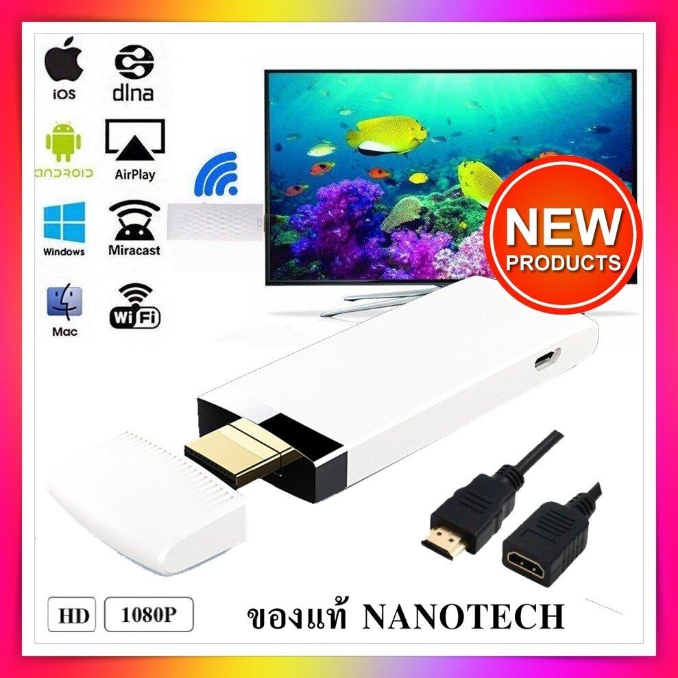 อุปกรณ์เชื่อมต่อสัญญาณภาพและเสียงไร้สาย ไปยัง Tv (สีดำ) Wifi Display Dongle.