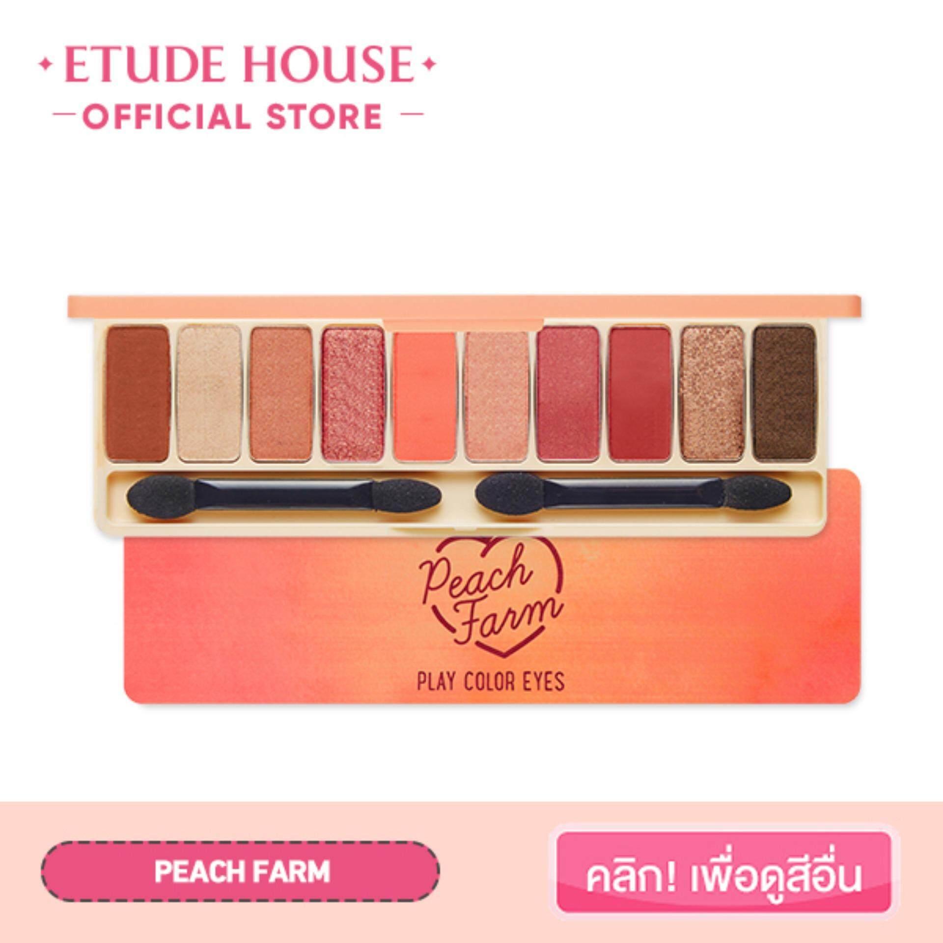 ETUDE HOUSE Play Color Eyes #Peach Farm (1 g x 10 colors)