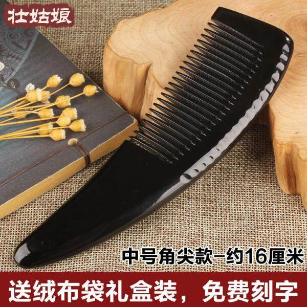Buy Genuine Product Pure niu silver horn comb Natural Anti-static Hair Loss Large Size Wide Tooth Meridian Massage Home GIRLS and BOYS Thickened Comb Singapore