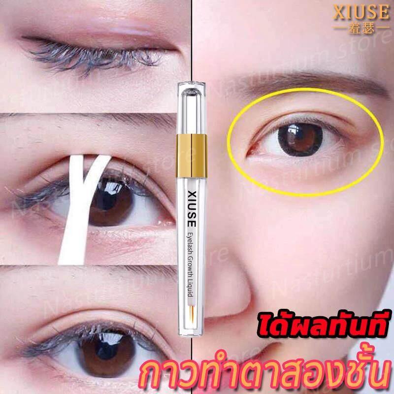 Xiuseเจลตาสองชั้น ปากกาทำตาสองชั้น กาวทำตาสองชั้น Double Eyelid Pen สติ๊กเกอร์ตาสองชั้น ที่แปะตาสองชั้น กาวทาตาสองชั้น ตาสองชั้น ติดตาสองชั้น ตา ตาค่ายติดตาสองชั้น ตาสองชั้น ที่ ทำตาสองชั้น ที่ติดตา2ชั้น ที่ติดตาสองชั้นที่ติดตาสองชั้น สติ้กเกอร์ตา2ชั้น.