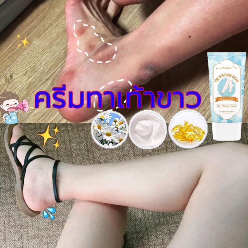 ผิวเท้าเหมือนเด็กทารกelaimei ครีมทาเท้าขาว ครีมทาเท้าแตก(ครีมบำรุงเท้า ส้นเท้าแตก ดูแลเท้า ดูแลมือ ครีมทาส้นแตก ครีมส้นเท้าแตก ครีมทาเท้า ครีมทามือ)foot Cream.