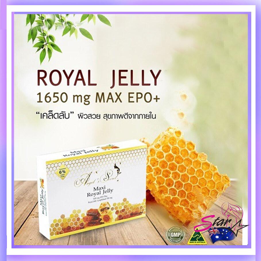 Angle Secret Maxi Royal Jelly 1650 Mg. 6% 10-Hda 33mg. Epo+ 30 Cap.