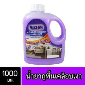 MIREAN ผลิตภัณฑ์ถูพื้นเคลือบเงา มิรีน ขนาด 1 ลิตร-