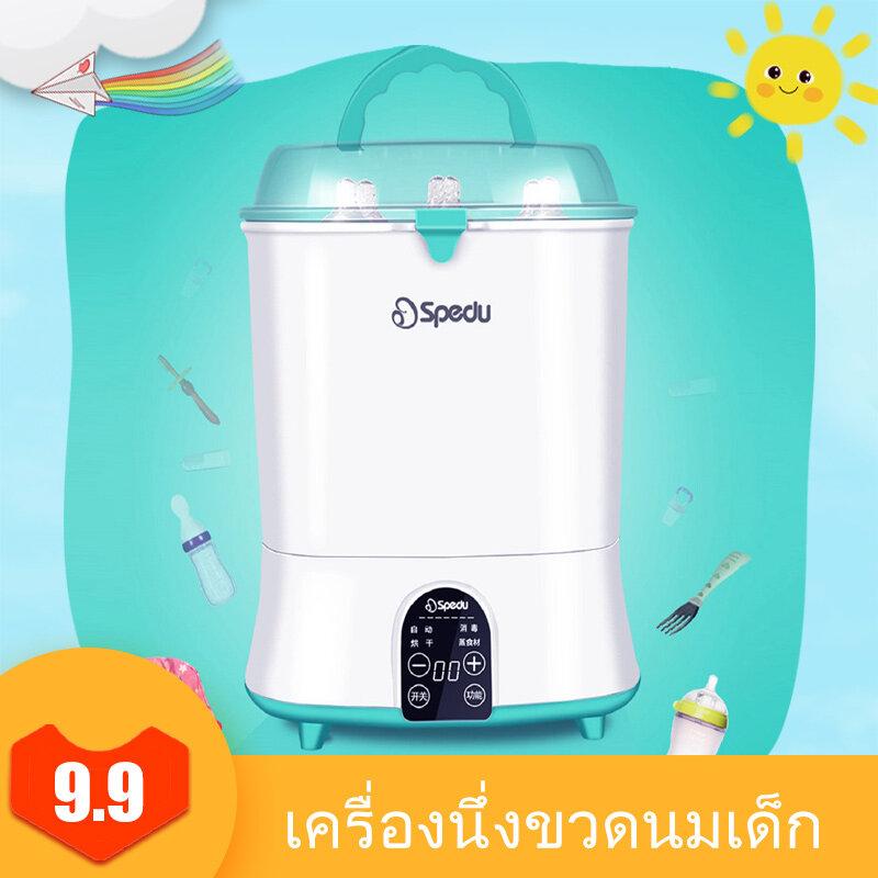 รีวิว Multi-function 6 in 1 Automatic Intelligent Thermostat Baby Bottle Warmers Milk Bottle Disinfection Fast Warm Milk & Sterilizers