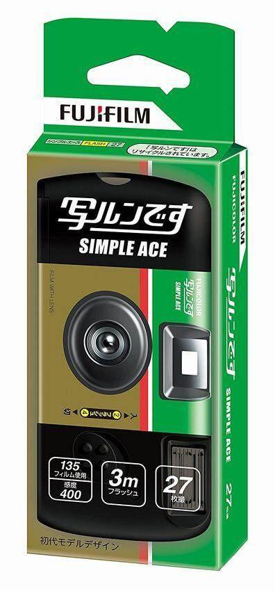 กล้องฟิล์ม Fujifilm Simple Ace 400 35mm 27exp Single Use Camera กล้องใช้แล้วทิ้ง 35มม 135.