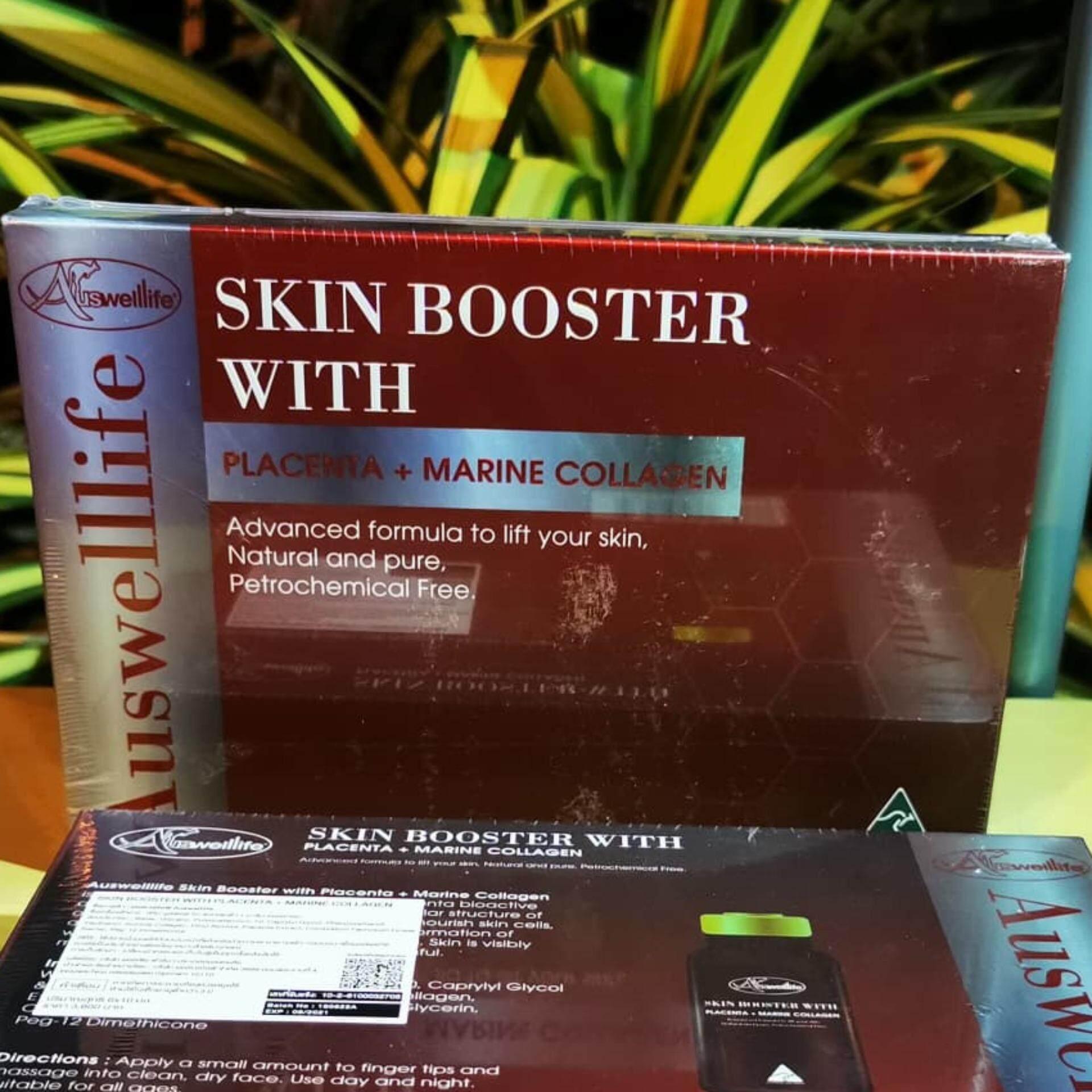 เซรั่มรกแกะ Auswelllife Skin Booster With Placenta + Marine Collagen