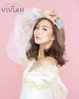 Vivian Lily Parfum น้ำหอมวิเวียน ขนาด 30ml.