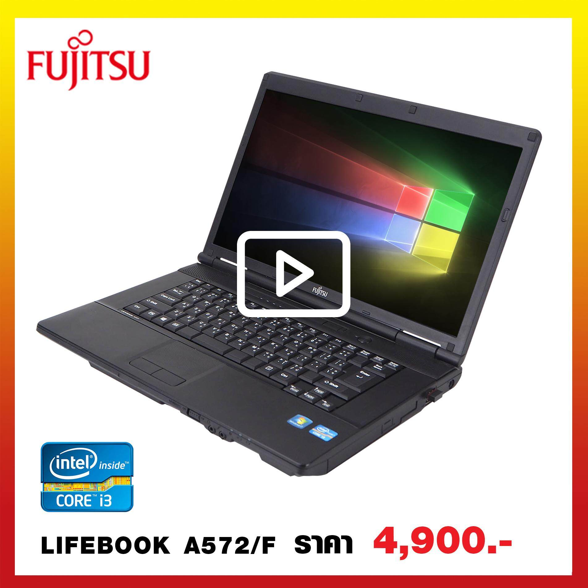 โน๊ตบุ๊ค Fujitsu Lifebook A572/f Core I3 By Artech Solution Company Limited.