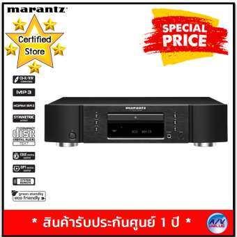 Marantz Compact Disc Player รุ่น CD5005 By AV Value