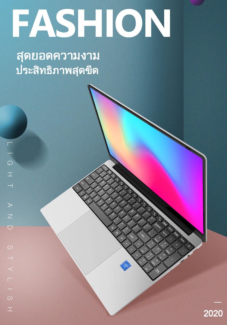【ใหม่เอี่ยม】【การประกันคุณภาพ】โน๊ตบุ๊ค Laptop Computer Core I7  แล็ปท็อป Intel I7-5500u Led 15.6 นิ้ว 1920×1080 Ips Ram8g Ssd 128gโน๊ตบุ๊คเล่นเกมส์ สามารถตั้งค่าภาษาไทย.