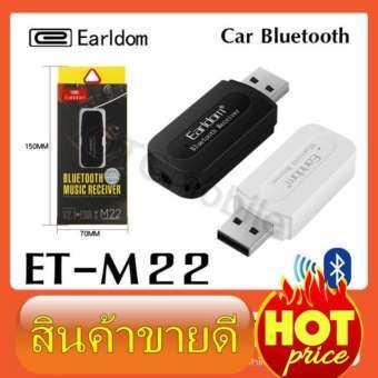 Earldom M22 บลูทูธเครื่องเสียงรถยนต์ Bluetooth Music Receiver-