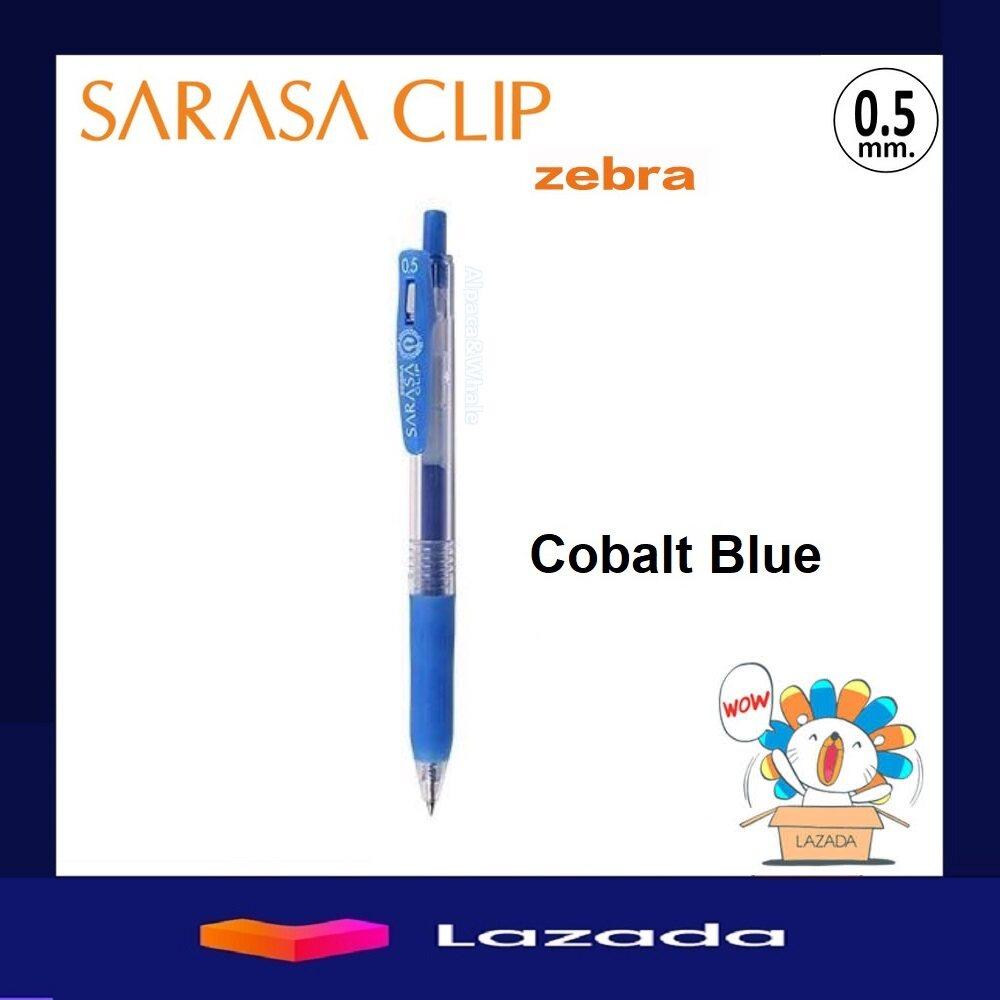 ปากกา  0.5 Sarasa Clip 0.5.