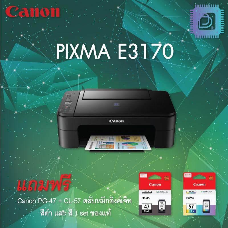 เครื่องปริ้นเตอร์มัลติฟังก์ชั่นอิงค์เจ็ท Canon Pixma E3170 Print/ Scan/ Copy With Wifi (ประกันศูนย์ Canon 1 ปี).