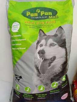 Pan Pan Max อาหารสุนัขโต รสเนื้อ ตับ 20กิโล-