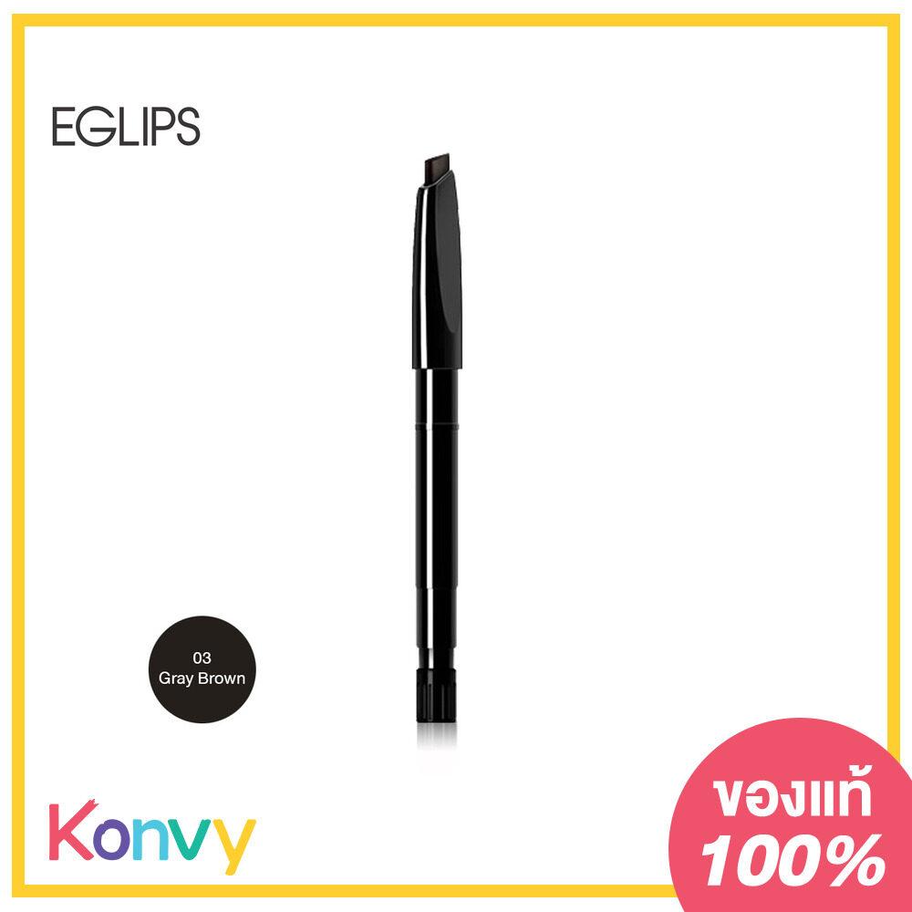 Eglips Natural Auto Eyebrow Refill 0.3g 03 Gray Brown.