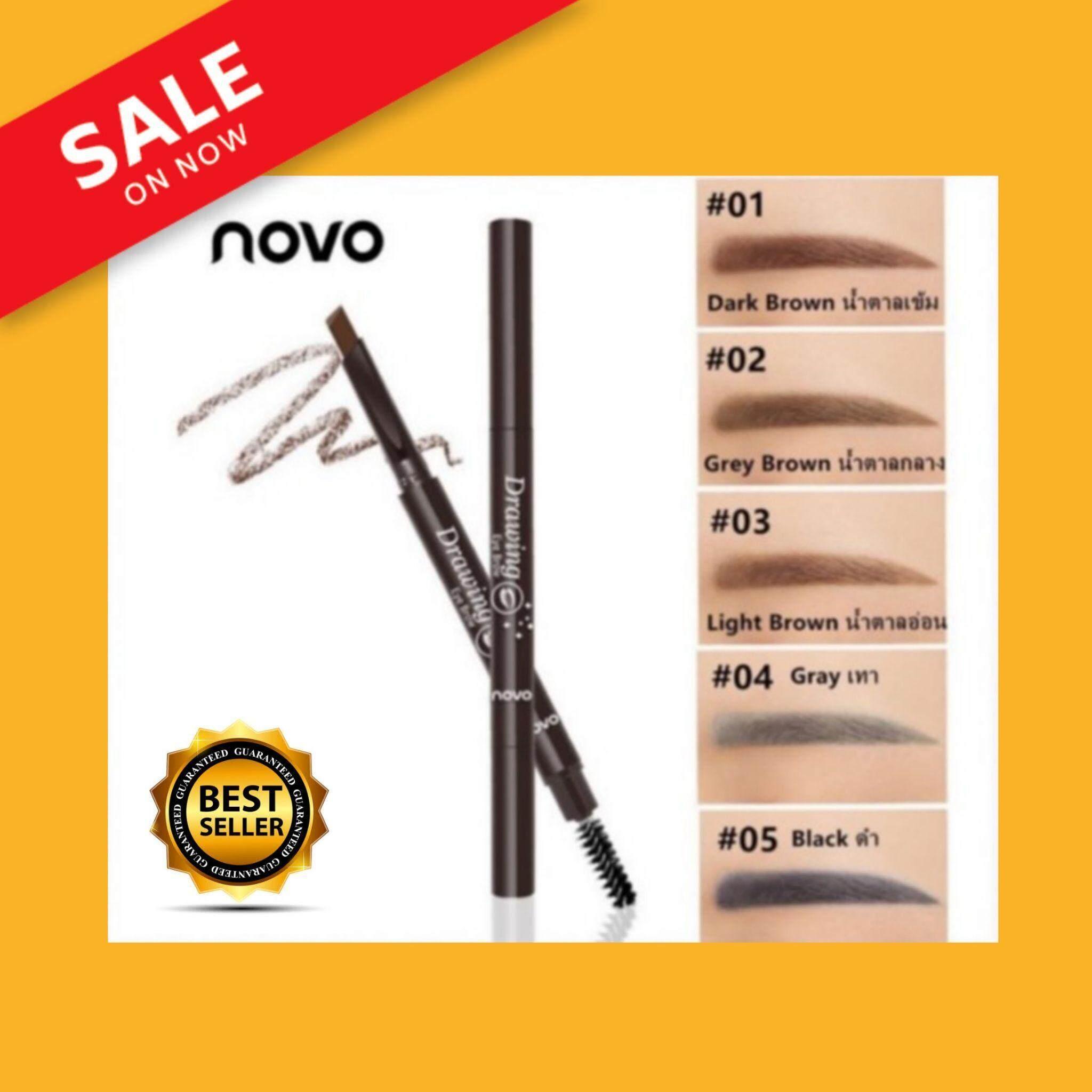 New!!! (ไม่แท้คืนเงิน/พร้อมส่ง) โนโว Novo Drawing Eye Brow ดินสอเขียนคิ้ว By Wewalily.