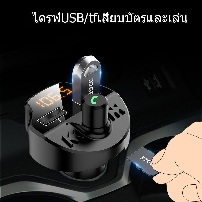 T66 Car Bluetooth บลูทูธรถยนต์ Mp3player ของแท้ 100%ตัวเปิด Fmเครื่องเล่น Mp3player.