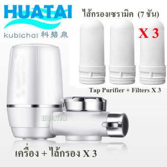 เครื่องกรองน้ำใช้ติดหัวก๊อก +ไส้กรองเซรามิค X3 (Tap Purifier include Ceramic Filter 3PCS)