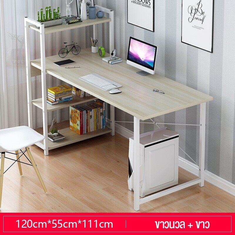 SUNNY BIERE 120*55*110cm โต๊ะทำงานไม้computer deskโต๊ะทำงานไม้ โต๊ะคอมพิวเตอร์ พร้อมชั้นวางของขาเหล็กกล้าพ่นสีกันสนิมโต๊ะทำงานโต๊ะอ่านห
