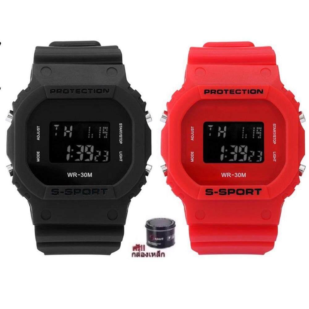 ซื้อ 1 แถม 1 (ของแท้ 100% ตั้งเวลาไทยให้ ส่งเร็ว ) S Sport นาฬิกาข้อมือ ใส่ได้ทั้งชายหญิง จับเวลา ตั้งปลุก กันน้ำ สายเรซิ่น Dw-5600 จาก ร้าน Nine Face By Nine Face.
